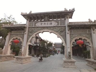 民风淳朴的 青州古城